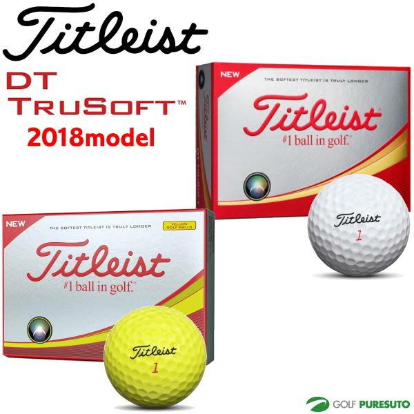 【即納!】タイトリスト DT トゥルーソフト ゴルフボール 1ダース 2018年モデル【あす楽対応】