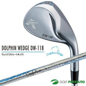 【2018年モデル!】キャスコ ドルフィン ウェッジ DW-118 DP-151 カーボンシャフト装着[Kasco dolphin wedge]