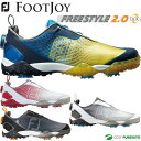 Freestyle20boa1