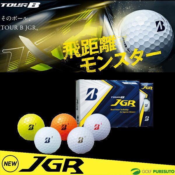 【即納!】ブリヂストンゴルフ TOUR B JGR ゴルフボール 1ダース 【あす楽対応】