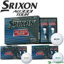 ダンロップ スリクソン ゴルフボール AD333 TOUR 1ダース