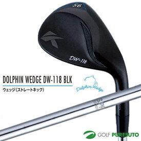 キャスコ ドルフィン ウェッジ ブラック DW-118BLK N.S.PRO950GHシャフト装着[Kasco dolphin wedge]