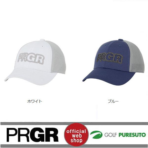 【即納!】プロギア クーリングキャップ PCAP-183 [PRGR]【あす楽対応】