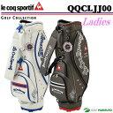【即納!】【レディース】ルコック ゴルフ キャディバッグ 9型 QQCLJJ00【あす楽対応】