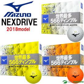ミズノ ゴルフ ネクスドライブ ゴルフボール 2018年モデル 1ダース