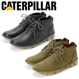キャタピラー CATERPILLAR アルマナック ALMANAC メンズ ワークブーツ 作業靴 P722416/P722421
