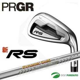 プロギア 新 RS アイアン 5本セット(#6〜#9、Pw)スペックスチールIII/DGスチールシャフト装着[PRGR RS]