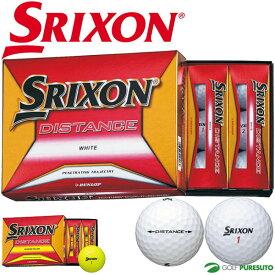 ダンロップ スリクソン ディスタンス ゴルフボール 1ダース 2018年モデル