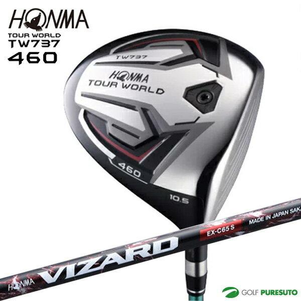 【即納!】本間ゴルフ ツアーワールド TW737 460 ドライバー VIZARD EX-Cシャフト [HONMA TOUR WORLD] [ホンマゴルフ]【あす楽対応】