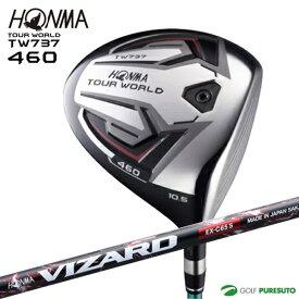 本間ゴルフ ツアーワールド TW737 460 ドライバー VIZARD EX-Cシャフト [HONMA TOUR WORLD] [ホンマゴルフ]