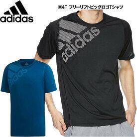 【★最大2000円OFFクーポン★】アディダス M4T フリーリフトビッグロゴTシャツ メンズ FSF86 半袖