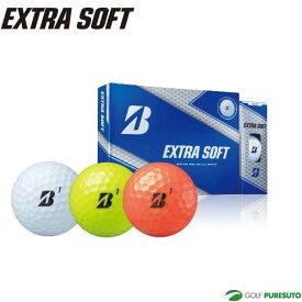 ブリヂストンゴルフ エクストラソフト ゴルフボール 1ダース(12球入)●2019年モデル●