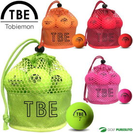 TOBIEMON 飛衛門 蛍光マットカラーボール メッシュバッグ入り 12球