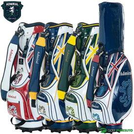 【★最大2000円OFFクーポン★】アドミラルゴルフ 9.0型 キャディバッグ ライトウェイトスポーツ CB ADMG9SC2