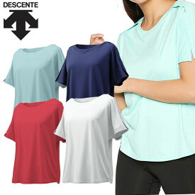 【レディース】デサント DESCENTE ウォーターブロック 半袖 Tシャツ DMWNJA54 レディース 19SS 吸汗速乾 ストレッチ UVカット