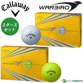 【★最大2000円OFFクーポン★】キャロウェイ ウォーバード ゴルフボール 2ダースセット (24球入)2017年モデル