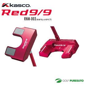 キャスコ Red 9/9パター RNM-003 ネオマレットタイプ [Kasco アカパタ]