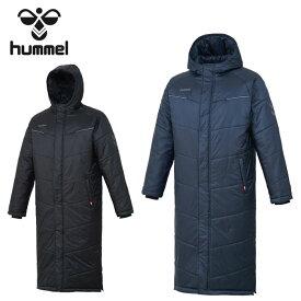 ヒュンメル hummel パデッドロングコート HAW8085 長袖 メンズ ベンチコート 防寒 撥水 保温 中綿 防風