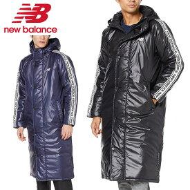 ニューバランス NBT.C. パデッド ロングコート JMJP9273 メンズ ジャケット ベンチコート