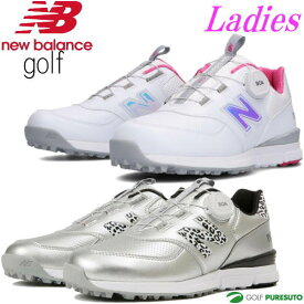 【レディース】【日本仕様】ニューバランス ゴルフシューズ WGBS574 V2 ボア スパイクレス D相当