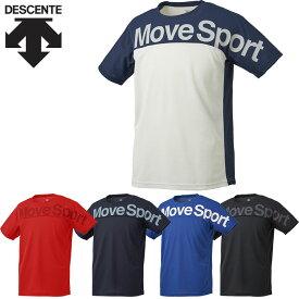 デサント DESCENTE クアトロセンサー Tシャツ DMMPJA50 メンズ 半袖 UPF15 フィットネス トレーニング