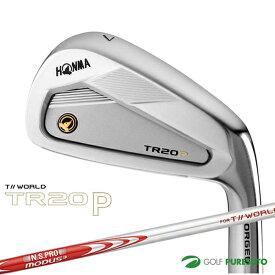 本間ゴルフ ツアーワールド TR20 P アイアン 単品(#5) N.S.PRO MODUS3 FOR T//WORLD シャフト装着[HONMA TOUR WORLD 2020][ホンマゴルフ]