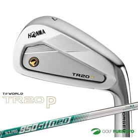 本間ゴルフ ツアーワールド TR20 P アイアン 6本セット(#6-#11) N.S.PRO 950GH neo シャフト装着[HONMA TOUR WORLD 2020][ホンマゴルフ]