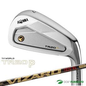 本間ゴルフ ツアーワールド TR20 P アイアン 6本セット(#6-#11) VIZARD TR20 65 カーボンシャフト装着[HONMA TOUR WORLD 2020][ホンマゴルフ]