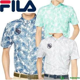 フィラゴルフ 半袖ポロシャツ メンズ 740-618 ボタニカル柄
