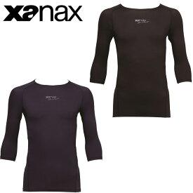 ザナックス XANAX コンプリートアンダーシャツ ローネック BUS-771 七分袖 メンズ クルーネック UVカット UPF50+ 消臭 抗菌 接触冷感