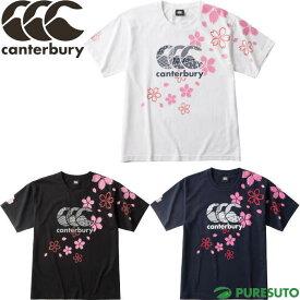 【11日10時〜★スマホからエントリーでP10倍★】カンタベリー Canterbury ジャパン ワンチーム ブロッサムティ 半袖 Tシャツ メンズ RA30301
