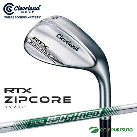 クリーブランド RTX ZIPCORE ツアーサテン ウェッジ N.S. PRO 950GH neo シャフト[日本仕様][cleveland]
