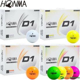 【1日はP5倍】本間ゴルフ HONMA D1 ゴルフボール 1ダース(12球入) 2020年モデル