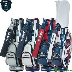アドミラルゴルフ 9.0型 キャディバッグ NERスマートスポーツ ADMG1AC5