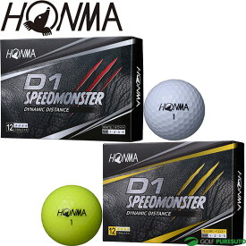 本間ゴルフ HONMA D1 スピードモンスター SPEED MONSTER ゴルフボール 1ダース BTQ2003/BT2003