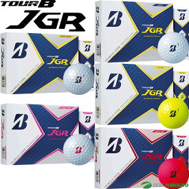 ブリヂストンゴルフ TOUR B JGR ゴルフボール 1ダース ★2021年モデル★