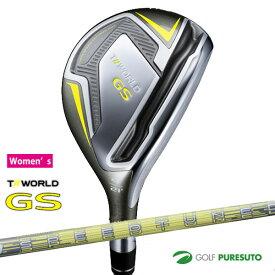 【1日はP5倍】【レディース】本間ゴルフ ツアーワールド TW GS ユーティリティー SPEEDTUNED 42 シャフト装着 [HONMA TOUR WORLD] [ホンマゴルフ]