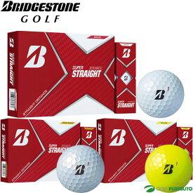 ブリヂストンゴルフ スーパーストレート ゴルフボール 1ダース(12球入)2021年モデル