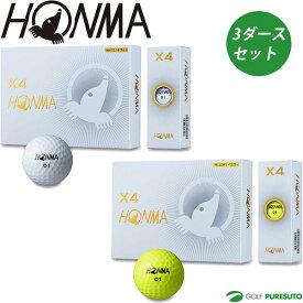 【25日8時59分まで最大6%OFFクーポン有】本間ゴルフ HONMA X4ボール 3ダースセット BT1906