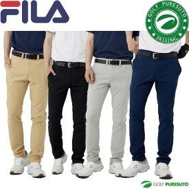 フィラゴルフ ストレッチテーパードパンツ メンズ 741-326 ゴルフウェア 春夏モデル