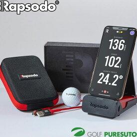 ラプソード モバイルトレーサー MLM Rapsodo 弾道測定器 国内正規品