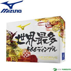 【最大6%OFFクーポン有】ミズノゴルフ ゴルフボール ネクスドライブ JAPAN ジャパン 1ダース 5NJBM32110