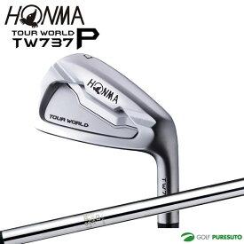 本間ゴルフ ツアーワールド TW737 P アイアン 単品(#11、SW) NS PRO 950GHシャフト[HONMA TOUR WORLD][ホンマゴルフ]