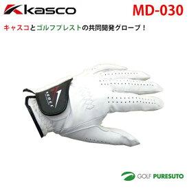 【★最大3000円OFFクーポン★】キャスコ ゴルフグローブ MODEC モデック MD-030