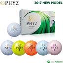 【即納!】ブリヂストン ファイズ ゴルフボール 1ダース(12球入り)[ブリヂストン BRIDGESTONE PHYZ 2017年モデル 日…