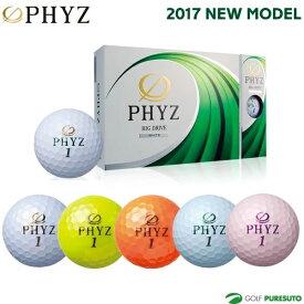 ブリヂストン ファイズ ゴルフボール 1ダース(12球入り)[ブリヂストン BRIDGESTONE PHYZ 2017年モデル 日本正規品]