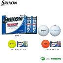 【即納!】ダンロップ スリクソン AD333 ゴルフボール 1ダース(12球入)[DUNLOP SRIXON]【あす楽対応】