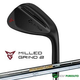 テーラーメイド MILLED GRIND2 BLACK ウェッジ NS PRO 950GH/Dynamic Gold シャフト[日本仕様][ミルド グラインド ブラック]