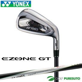 ヨネックス EZONE GT アイアン 4本セット(#7〜PW)NST002カーボンシャフト●2020年モデル●[YONEX EZONE GT]