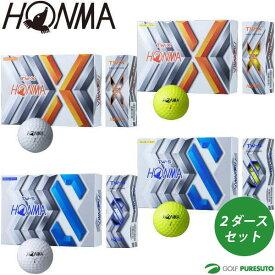 本間ゴルフ ゴルフボール ツアーワールド TW-X/TW-Sボール 2ダースセット 2020年モデル